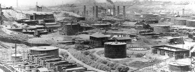 Hemisphere Industrial Park